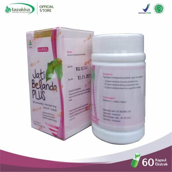 Guazoma ulmifolia folium extract capsule
